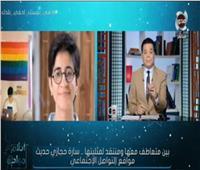 """بالفيديو.. هاني عبدالرحيم معقبًا على رئيس جمعية الدفاع عن حقوق المثليين: """"حاجة تقرف"""""""