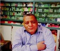 نقابة الصيادلة بقنا تنعى وفاة صيدلي بعد إصابته بكورونا
