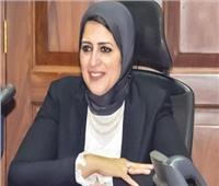 وزيرة الصحة: الإصابات بكورونا ليست كبيرة والفيروس شراسته انخفضت في مصر