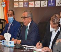 اتحاد الكرة يعلن رسميًا موعد إجراء المسحات للاعبي أندية الممتاز