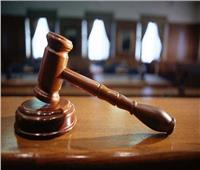 غدا ..أولى جلسات محاكمة مدير مكتب محافظ البحيرة السابق بجنايات الإسكندرية