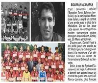 كيف شارك طارق سليمان في مونديال 90 دون أن يلعب مع نيوشاتل السويسري؟
