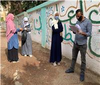 صور| «المراجعة النهائية».. أولياء الأمور مع طالبات الشهادة الثانوية الأزهرية قبل الامتحان
