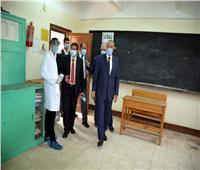 محافظ القليوبية يتفقد لجان امتحانات الثانوية العامة في أول يوم