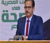 خط ساخن لشكاوى المرضى وزيادة القدرة الاستيعابية إلى 1000 سرير في 10 مستشفيات بالإسكندرية