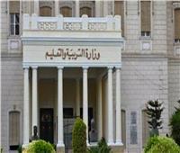 ضبط ٨ حالات غش خلال امتحان اللغة العربية بالثانوية العامة