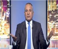 أحمد موسى: تركيا تبكي منذ حديث السيسي عن ليبيا.. فيديو