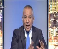 أحمد موسى: أردوغان تراجع بعدما تأكد أن ليبيا ستكون مقبرة له.. فيديو