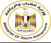 وزارة الرياضة تعلن استكمال دوري مراكز الشباب للصم بمطروح