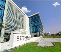 انطلاق أعمال المؤتمر الاستثماري «EFG Hermes Virtual Conference»