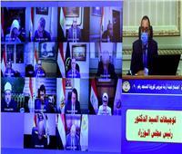 وزيرة التضامن: المواطنون الذين سجلوا أسماءهم لموسم الحج هذا العام سيتم ترحيل أحقيتهم للعام المقبل