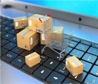 حقيقة فرض ضريبة جديدة على السلع المباعة إلكترونياً