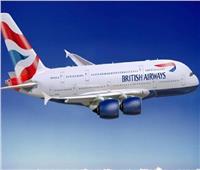 بريطانيا تستعد لفتح السفر إلى أكثر من 15 دولة