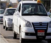 فيديو| هل يعمل التاكسي والميكروباص بعد منتصف الليل؟.. «التنمية المحلية» تجيب