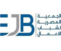 غدًا.. «شباب الأعمال» تبحث مع «جامع» خطط مساندة «الصناعة والتصدير»