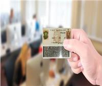 استخراج بطاقات الرقم القومي للسيدات البدويات مجانا