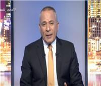 أحمد موسي: «مصر دفنت المخطط التركي القطري الإخواني الأوبامي في 30 يونيو».. فيديو