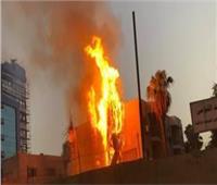 مصرع 7 مصابين بكورونا في حريق بمستشفى خاص في الإسكندرية