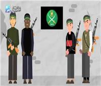 فيديو جراف| الإفتاء في ذكرى 30 يونيو: الإخوان خوارج العصر الذين نشروا الدمار والخراب
