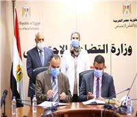 «التضامن الإجتماعي والعربية للتصنيع» يوقعان بروتوكول لدعم برنامج «فرصة»