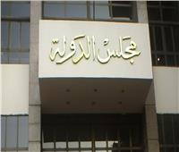 عدم قبول دعوى غلق مكتب قناة BBC داخل مصر