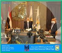 محافظ جنوب سيناء يترأس الاجتماع الثالث لمجلس إدارة صندوق الإسكان