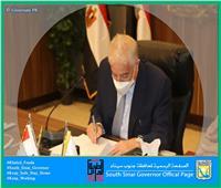 محافظ جنوب سيناء يوقع بروتوكول «الذاكرة المؤسسية»