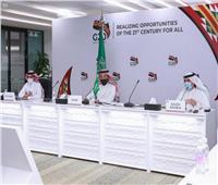 مجموعة العشرين تركز على مبادرات التجارة والاستثمار