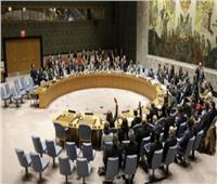 انطلاق جلسة مجلس الأمن حول مفاوضات سد النهضة