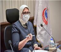 وزيرة الصحة: تراجع أعداد الإصابات بفيروس كورونا