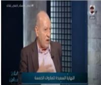 بالفيديو.. محمد الصياد يكشف شروط الحصول على العلاوات الخمس
