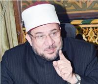 حوار| وزير الأوقاف يتحدث لـ«الأخبار»: الثورة أنقذت الخطاب الديني وحررت المنابر من المتطرفين