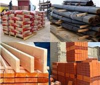 أسعار مواد البناء المحلية الثلاثاء 30 يونيو