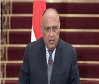 سامح شكري: مصر أبدت مرونة كبيرة في مفاوضات سد النهضة لكن مواقف أثيوبيا حالت دون التوصل لاتفاق