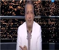 فيديو| تامر أمين: ثورة 30 يونيو حجر الأساس لإقامة الدولة المصرية