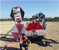 «الشباب والرياضة»: المحافظات تحتفل بذكرى 30 يونيو بالطائرات الورقية
