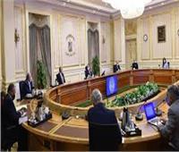 مجلس الوزراء يوافق على إنشاء 4 جامعات أهلية