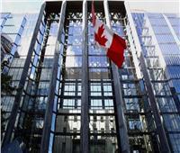 تراجع الإقتصاد الكندي بنسبة 11.6% في شهر أبريل الماضي
