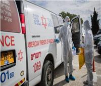 لأول مرة.. إسرائيل تسجل أكثر من ألف حالة إصابة يومية بفيروس كورونا