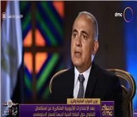 وزير الري: مصر تصنف كأفقر بلد مائي في العالم