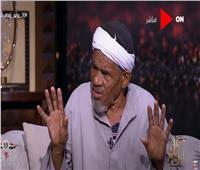 """أقدم شيال في مصر يبكي على الهواء في برنامج """"كل يوم"""""""