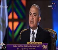"""وزير الري: ما نريده من إثيوبيا طمأنة الشعب المصري والسوداني بـ""""اتفاق مكتوب"""""""