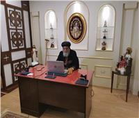 البابا تواضروس يلتقي كهنة قطاع المنتزة عبر تطبيق «زووم»