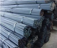 ننشر أسعار الحديد في الأسواق المحلية 2 يوليو