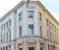 البنك المركزي: اليوم إجازة بالبنوك بمناسبة ذكرى ثورة 30 يونيو
