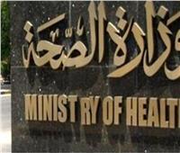 «الوزراء» يوضح حقيقة تقليص الإنفاق الحكومي على قطاع الصحة بموازنة 2020- 2021