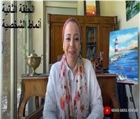 المصري لحقوق المرأة يستعرض الأسلوب الأمثل للتعامل مع الشخصية المتكبرة