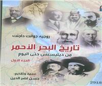 «القومي للترجمة» يعلن القائمة القصيرة لجائزتي رفاعة الطهطاوي والشباب
