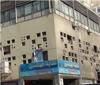 بعد غدٍ.. نقابة المهندسين بالإسكندرية تنظم ثاني الندوات الطبية «أونلاين»