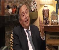 فيديو| نبيل فهمي: العرب دعموا مصر بقوة بعد ثورة 30 يونيو